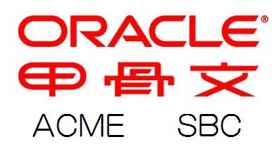 Oracle Acme SBC