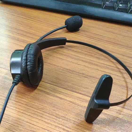 北恩话务耳机